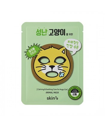 Skin79 Soothing Animal Mask...