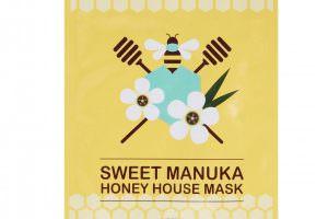 maschere in tessuto al miele